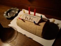 takahiko @almoSphere 公式ブログ/ミニ四駆の続きつくらなー!(^o^)! 画像2