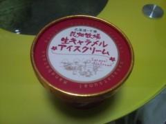 takahiko @almoSphere 公式ブログ/8月!!!-----アルタ前♪ 画像1