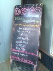 takahiko @almoSphere 公式ブログ/4days、ありがとう☆ 画像1