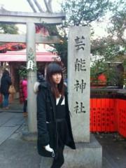 南彩夏 公式ブログ/2013 画像1