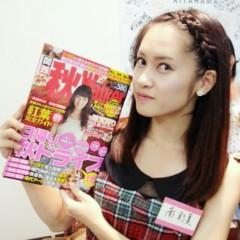 南彩夏 公式ブログ/見てやー 画像2
