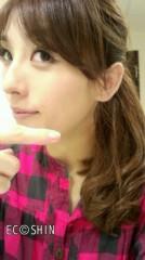 矢沢心 公式ブログ/30とは 画像3