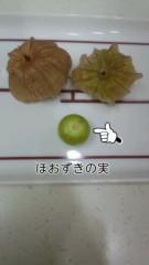 矢沢心 公式ブログ/めーいっぱい 画像1
