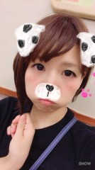 山口 奈実 公式ブログ/(*・ω・)p【のびのび】q 画像1