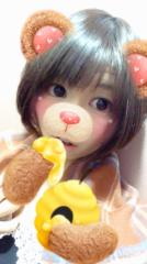 山口 奈実 公式ブログ/ (*・ω・)p【ありがとうの日】q  画像2