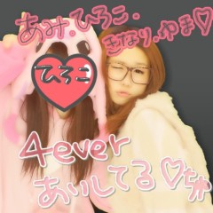 晏実 公式ブログ/ありがとう! 画像1