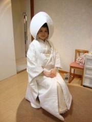 堀江真子 公式ブログ/和装花嫁 画像1