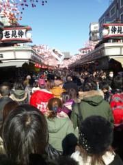FICE 公式ブログ/初詣♪ 画像2