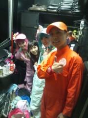 FICE 公式ブログ/名古屋〜ヽ(・∀・)ノ 画像2