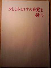 二階堂綾乃 プライベート画像 41〜60件 CA3G1271