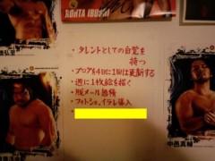二階堂綾乃 プライベート画像 41〜60件 CA3G1274