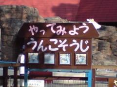 二階堂綾乃 プライベート画像 41〜60件 SN380460