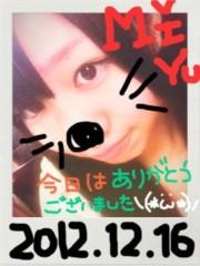 FLOWER BOX 公式ブログ/LIVE!LIVE!LIVE! 画像1
