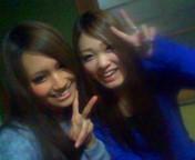 後藤有希代 公式ブログ/カルビ★赤からfamily 画像2