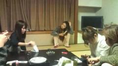 後藤有希代 公式ブログ/足湯で雪合戦(笑) 画像3