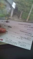 後藤有希代 公式ブログ/Good bye osaka !! 画像2
