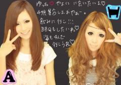 後藤有希代 公式ブログ/:love 画像3
