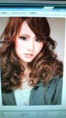 後藤有希代 公式ブログ/おはよう(^^)/ 画像1