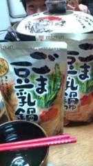 後藤有希代 公式ブログ/:ゴマ豆乳鍋 画像1