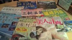 後藤有希代 公式ブログ/旅行(^^)/ 画像1