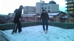 後藤有希代 公式ブログ/足湯で雪合戦(笑) 画像2