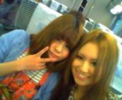 後藤有希代 公式ブログ/Good bye osaka !! 画像3