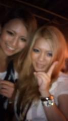 後藤有希代 公式ブログ/なう@ユニバ(^^)/ 画像2