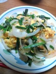 後藤有希代 公式ブログ/真っ先に野菜!( 笑) 画像1