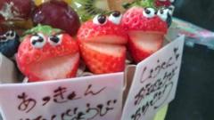 後藤有希代 公式ブログ/#前祝い 画像3