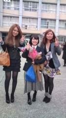 後藤有希代 公式ブログ/#おめでとう。 画像1