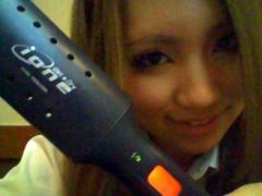後藤有希代 公式ブログ/化粧できたよん♪ 画像1