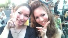 後藤有希代 公式ブログ/:おすすめサロン 画像3