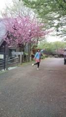 後藤有希代 公式ブログ/自然いっぱい〜 画像1
