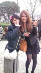 後藤有希代 公式ブログ/#おめでとう。 画像2