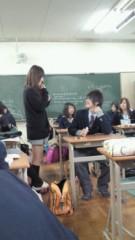 後藤有希代 公式ブログ/青春したいなぁ〜 画像1