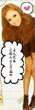 後藤有希代 公式ブログ/皆さんへ 画像1