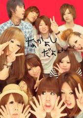 後藤有希代 公式ブログ/門西らぶ、 画像3