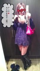 後藤有希代 公式ブログ/すっぴんの日 画像1