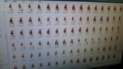 後藤有希代 公式ブログ/撮影データ 画像2