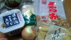 後藤有希代 公式ブログ/お味噌汁♪ 画像1