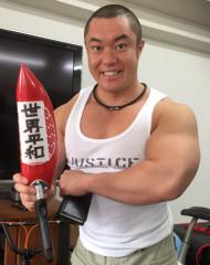 野島茂朗 公式ブログ/坂本一生スポーツジム 画像1