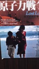 南部虎弾 公式ブログ/『原田芳雄』さん葬儀に来てます 画像2