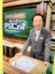 南部虎弾 公式ブログ/『池上彰』を勉強しようと本を買ってみた! 画像3