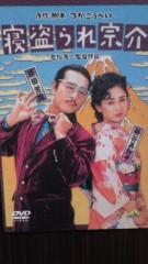 南部虎弾 公式ブログ/『原田芳雄』さん葬儀に来てます 画像3