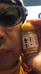 南部虎弾 公式ブログ/ムフフフ手に入れた 超辛口唐辛子『黄金』 画像1