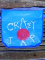 南部虎弾 公式ブログ/『ブルーシート』で作ってもらったコートとバッグ! 画像2