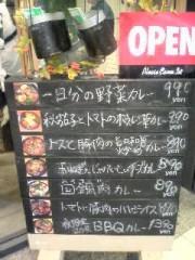 南部虎弾 公式ブログ/池袋駅に新しいカレーレストラン発見! 画像1
