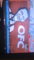 南部虎弾 公式ブログ/出た〜!無法地帯、中国に出きた『OFC』オバマ・ケンタッキー 画像1