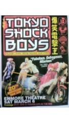 南部虎弾 公式ブログ/電撃ネットワーク(TOKYO SHOCK BOYS)の海外での 画像2
