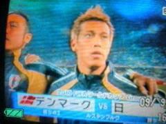 南部虎弾 公式ブログ/やったぁ!まずは『日本サッカー』おめでとう! 画像1